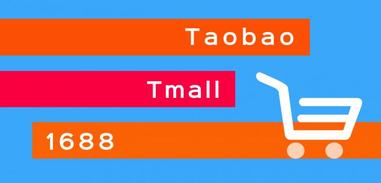Hướng dẫn mua hàng trên Taobao, Tmall và 1688